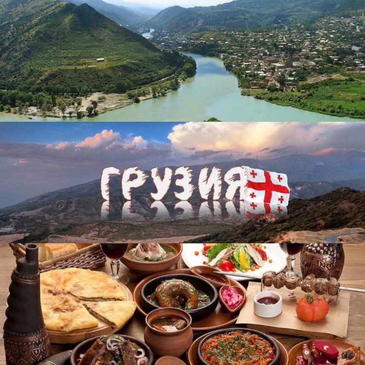 Туры в Грузию из Сочи