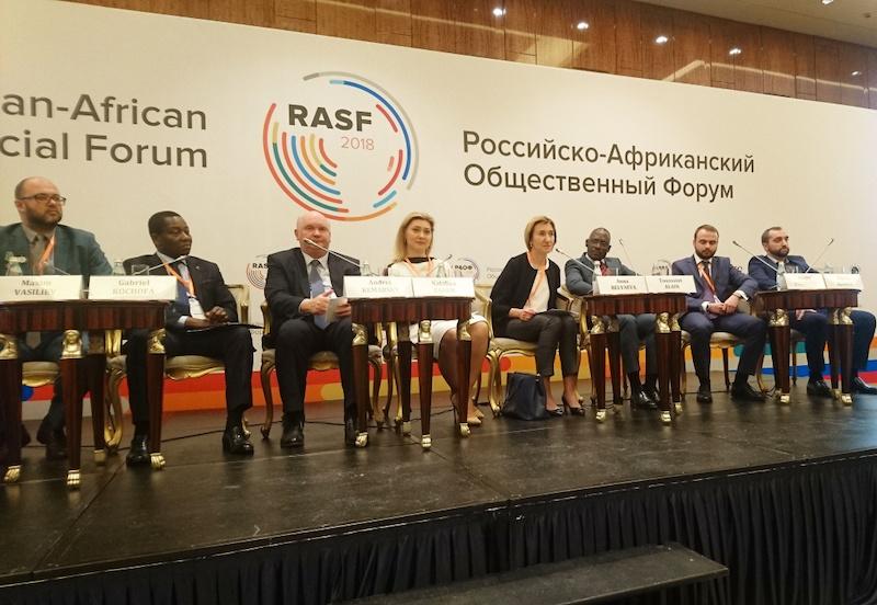 экономический форум саммит россия - африка сочи 2019 аренда